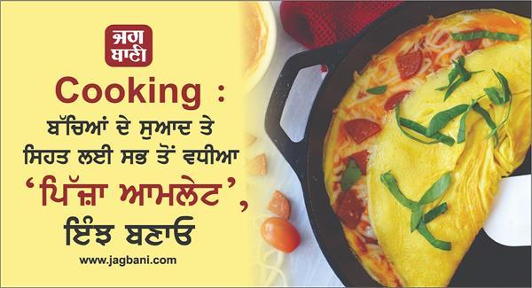 kids taste health good pizza omelette