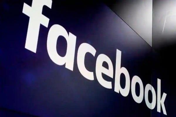 facebooks ability to accelerate digital economy in indias data protection law
