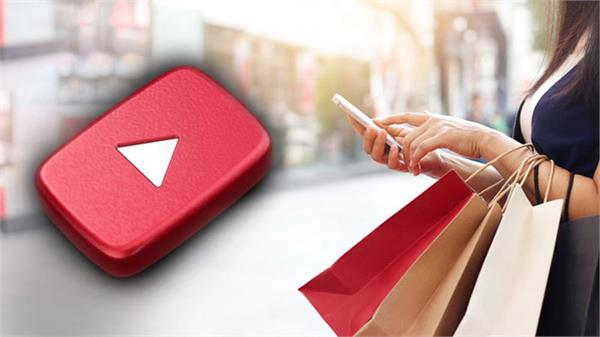 google shopping hub will become youtube