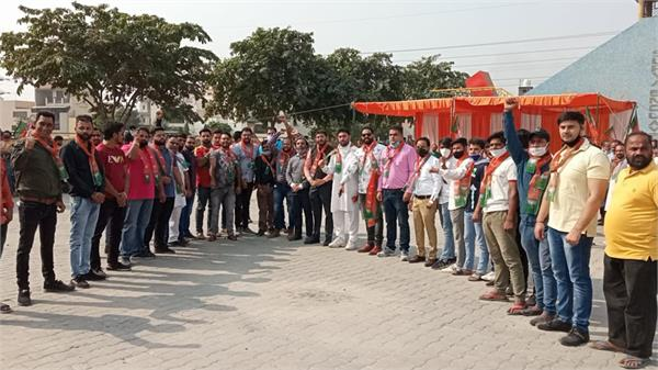 bjp protest against punjab government