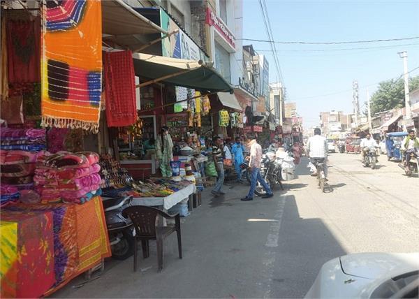 shri muktsar sahib  bazaar  open