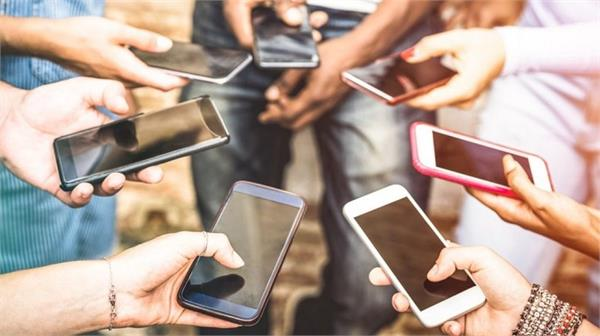 mobile phones overuse this disease