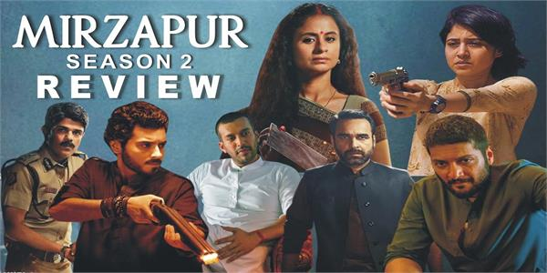 mirzapur 2 movie review