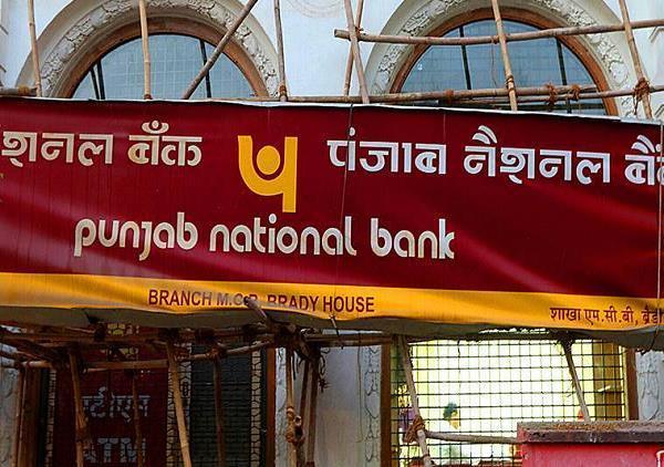 pnb scam case registered against former bank official for bribe