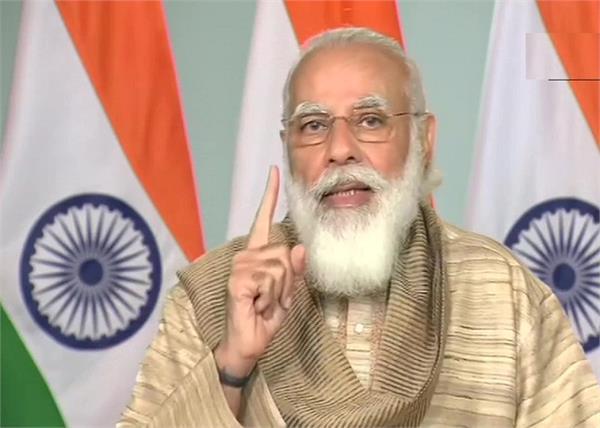 narendra modi speaks in bengali to wish the durgapuja2020