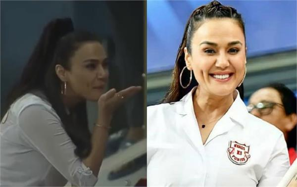 ipl 2020  kings xi punjab  preity zinta  flying kiss