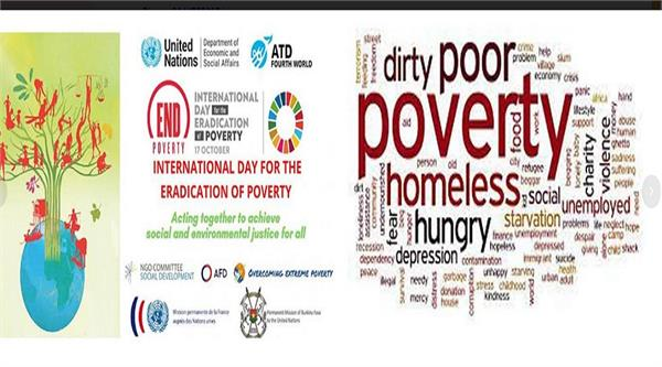 special on international poverty alleviation day