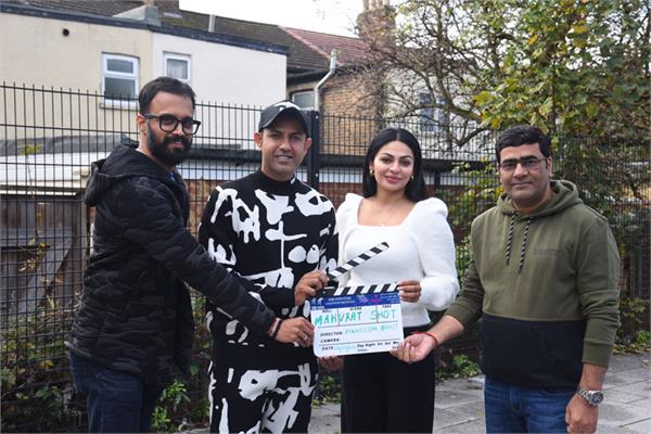 gippy and neeru begins shoot of phatte dinde chakk punjabi movie
