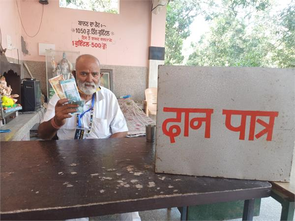 cemeteries  donation boxes  attendants  fake notes