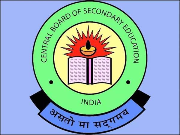 cbse exams may be held in may