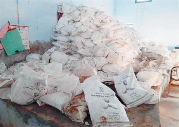 corona call  rations  kits  abohar