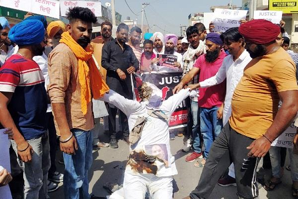 aam aadmi party  aap  protests for justice for rape victim