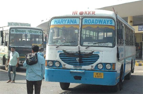 interstate buses punjab