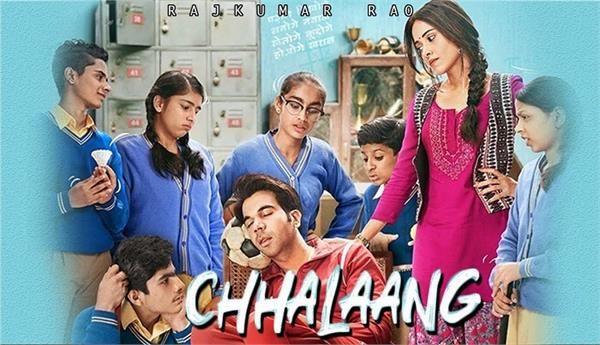 upcoming movie chhalaang official trailer out now
