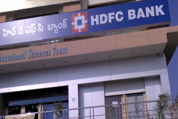 hdfc bank customers can get rs 40 lakh to pay the hospital bill