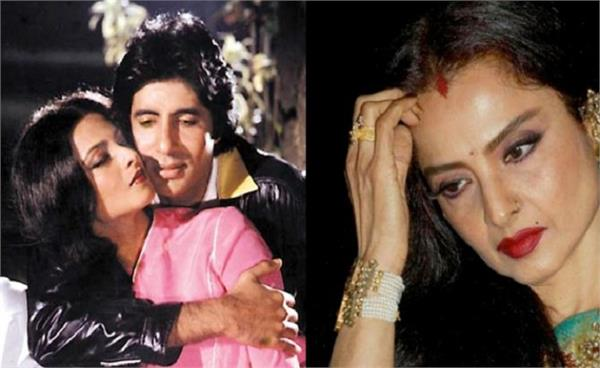 love story of rekha and amitabh bachchan