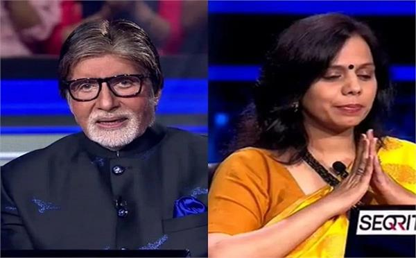 kbc 12  here  s the rs 1 crore question contestant chhavi kumar