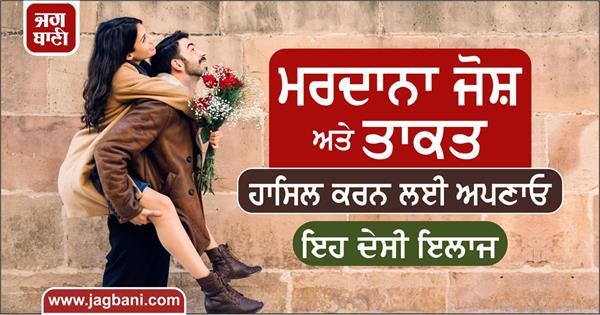 physical illness treatment by shraman healthcare