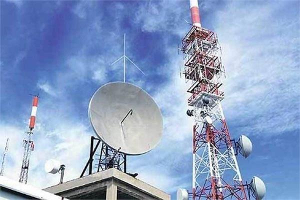 telecom companies still expect coai to cut spectrum price