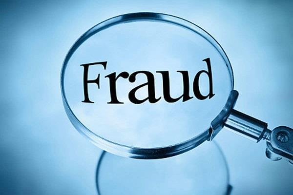 fraud  budhlada jobs