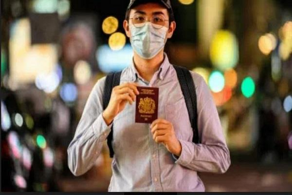 uk immigration rules hongkong