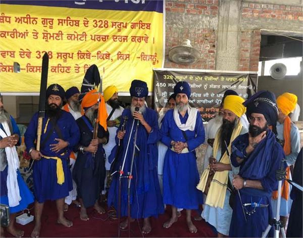 amritsar sgpc nihang singh police complaint