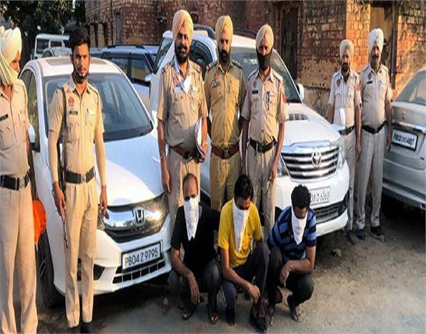 majitha  gang of thieves  exposed