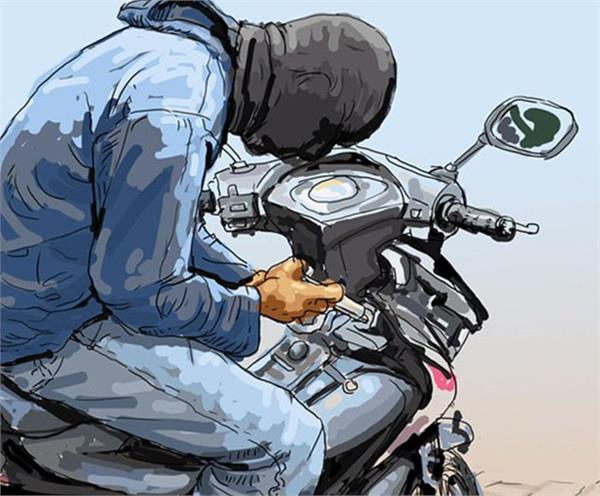 thieves theft motorcycle