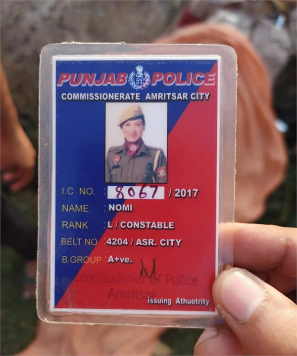 punjab police constable died