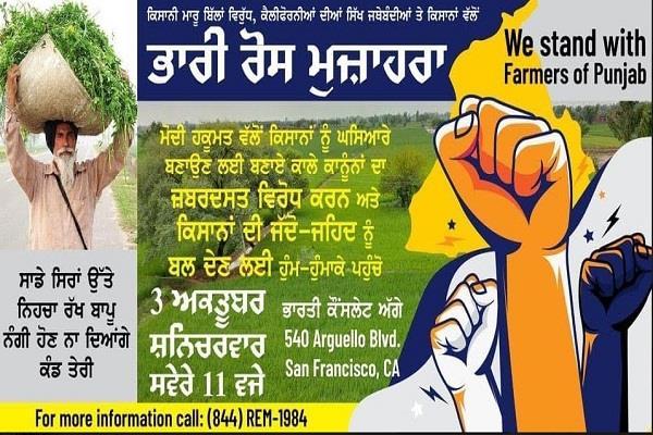 us sikh organizations