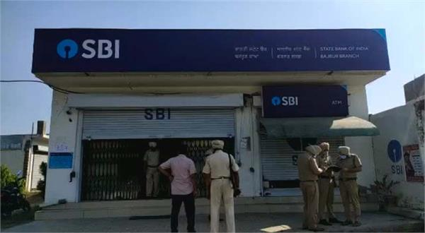 state bank of india cash robbery