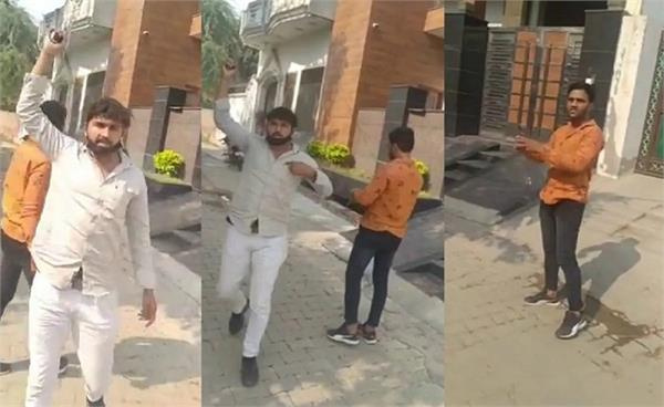 aerial firing outside the residence of haryanvi singer sumit