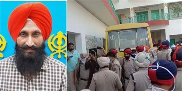 comrade balwinder singh murder government of punjab