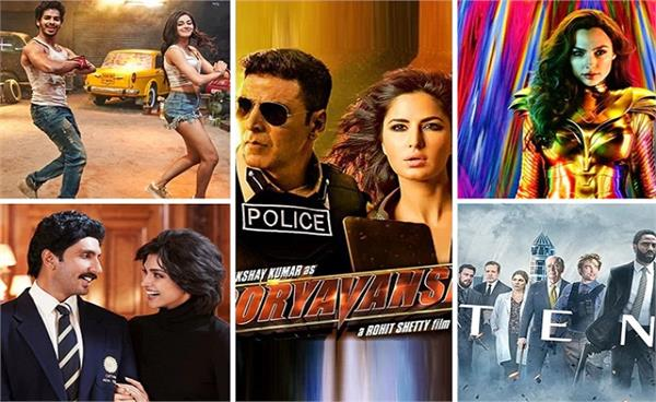 cinema halls reopen bollywood movies
