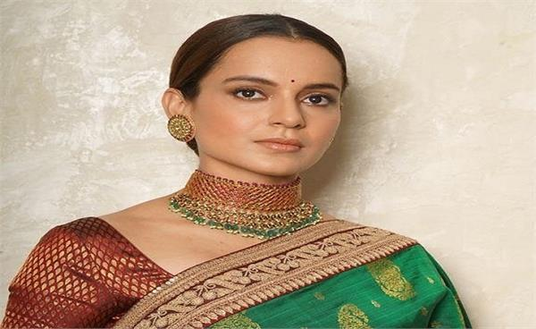 bandra court ordered to file fir against kangan ranaut