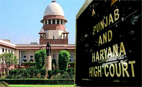 punjab and haryana high court issues notice to center on