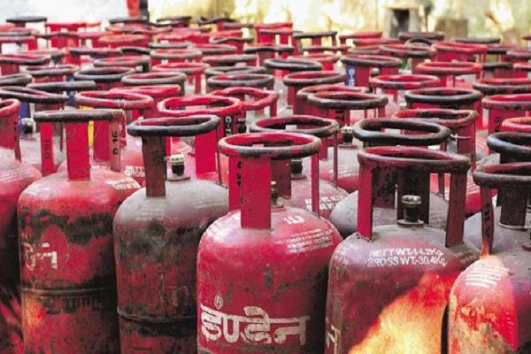 lpg cylinder changed the phone number for booking