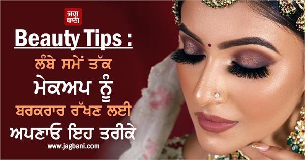 makeup girls eye liner foundation mist spray