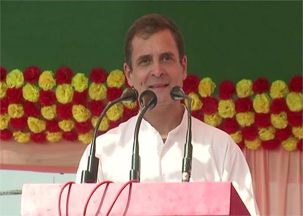 rahul gandhi addresses rally bihar polls in balmiki nagar