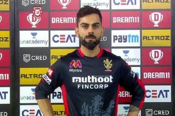 rcb captain kohli  s reaction to mumbai  s defeat was overwhelming