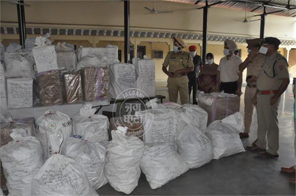 jalandhar police  great success  drugs recovred
