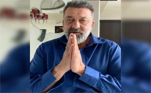sanjay dutt won cancer fight after treatment shares