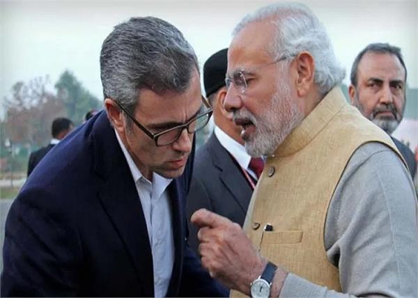 jammu and kashmir narendra modi new land policy omar abdullah tweet