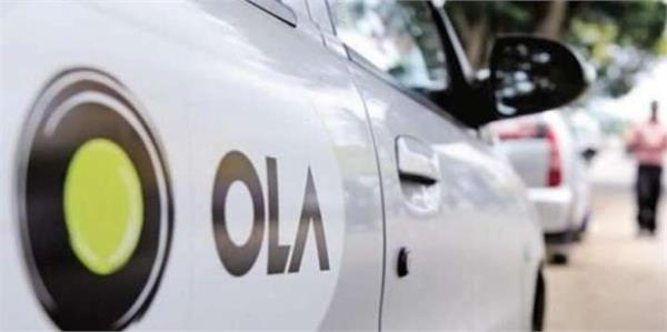 ola will open a new technology center in pune