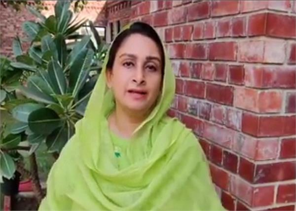 farmers meetings boycott harsimrat kaur badal