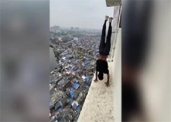 fir three for stunting a 23 storey building in mumbai
