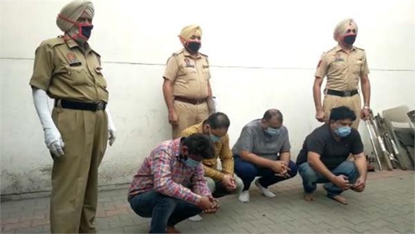 ipl gambling 4 peoples arrested