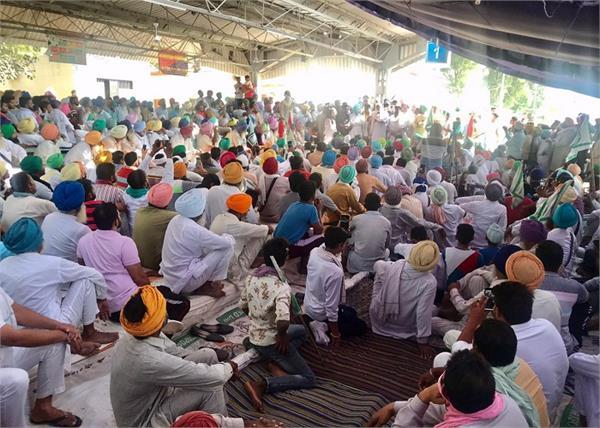 jaito railway station  punjabi film  yograj singh  kisani protest