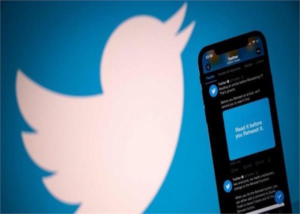 ladakh china twitter parliamentary committee reply meenakshi lekhi