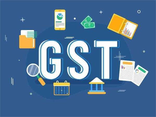 annual return of gst